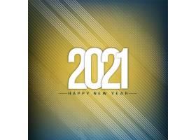 2021年新年快乐现代问候