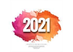 2021年新年快乐精美贺卡_