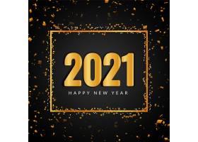 2021年新年快乐金色文本