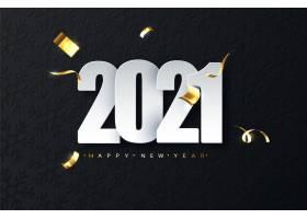 2021年新年黑色背景奢华插画祝新年快乐