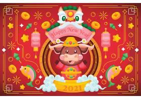 2021年中国新年