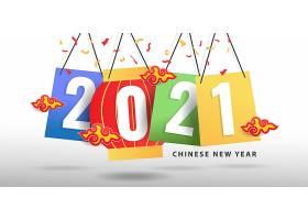 2021年中国新年创意数字