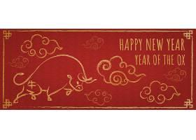 2021年中国新年快乐横幅牛年