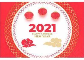 2021年中国新年粉色灯笼装饰
