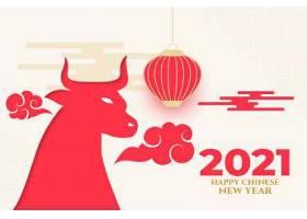 2021年中国牛年快乐