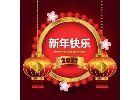 2021年农历新年灯笼装饰背景