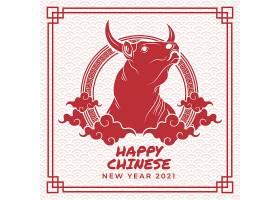 2021年新年快乐牛年剪纸海报