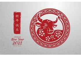 2021年最低农历新年快乐海报