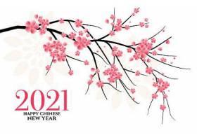 2021年樱花中国新年快乐