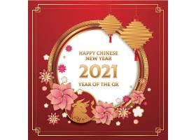 高档2021新年海报