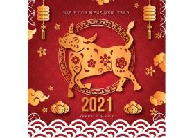 2021年金色中国新年矢量展板
