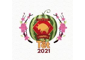创意2021手绘西瓜牛肚