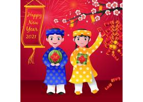 文字和压岁钱2021年越南新年快乐