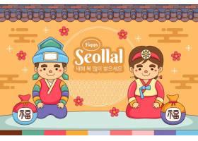 卡通朝鲜族新年跪在地上的人物