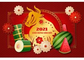 现实快乐的越南2021年新年