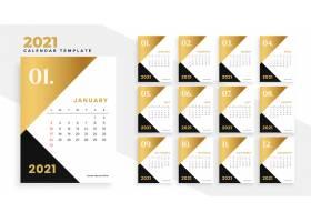 现代金色与黑色2021年新年日历设计