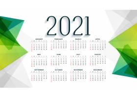 现代风格2021年几何风格新年日历设计
