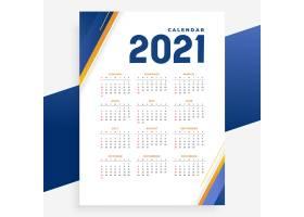用于新年的现代日历模板