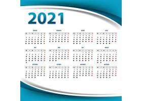 波浪背景的现代2021年日历布局模板