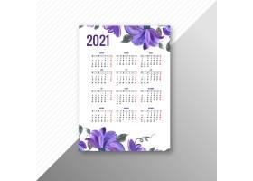 装饰花卉模板设计的美丽2021年日历