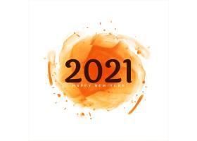 祝2021年新年快乐迎接现代