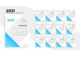 简约风格的蓝色2021日历设计