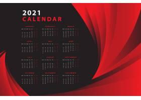 红黑相间设计日历2021