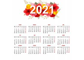 美丽的2021年日历