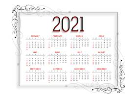 花式新年日历模板