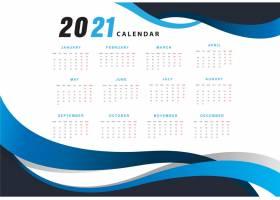 蓝波设计日历2021年