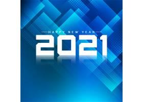 蓝色几何2021年新年快乐