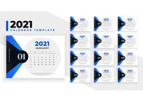 蓝色几何形状的日历模板