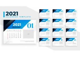 蓝色几何造型风格的2021年新年日历设计