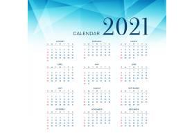 蓝色多边形2021年新年日历设计