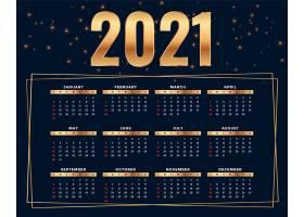 闪亮金色风格2021年日历设计模板