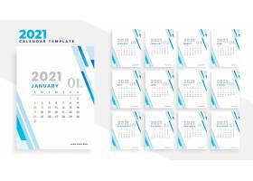 2021现代商务日历设计模板