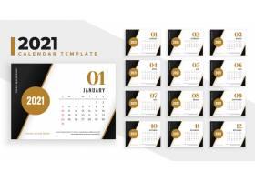 2021年雅致新年日历模板