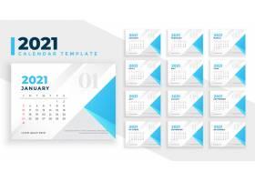 雅致简约2021年新年日历模板
