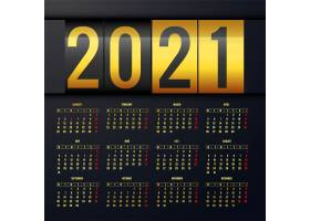 黄金2021年日历布局模板背景