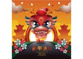 2021新年快乐海报