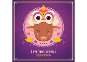 创意手绘韩语新年插画