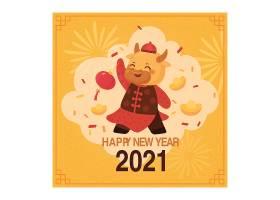 2021新年快乐海报设计素材