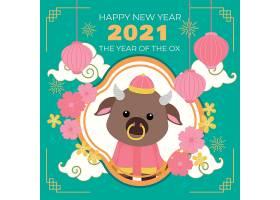 卡哇伊手绘插画牛新年海报素材