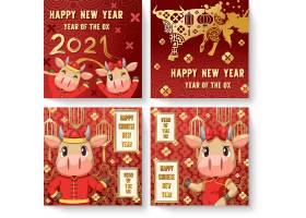 带有2021中国新年元素的横幅
