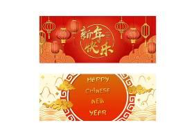 2021中国风新年快乐海报横幅