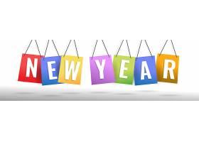 彩纸上挂2021年新年快乐创意概念