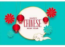 抽象中国新年快乐