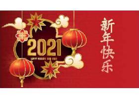 祝你中国新年快乐悬挂传统写实大红灯笼