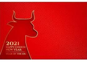 红色的2021年中国牛年快乐