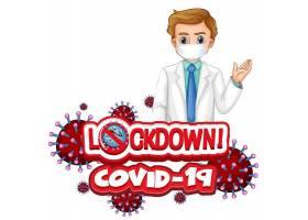 白色背景文字锁定的冠状病毒海报设计_76803190101